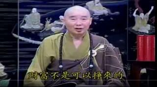 Kinh Vô Luợng Thọ (1998) Giảng lần thứ 10