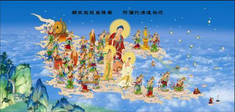 阿彌陀佛 Amitabha 聖號 -- 梵語唱誦 (高清)